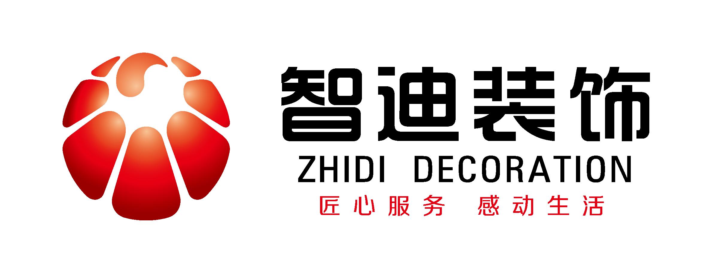 杭州智迪装饰公司
