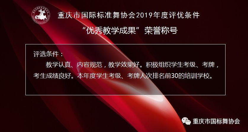 2019赛前动员会-7