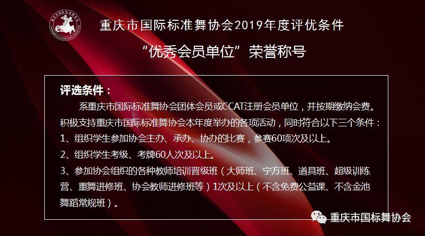 2019赛前动员会-8