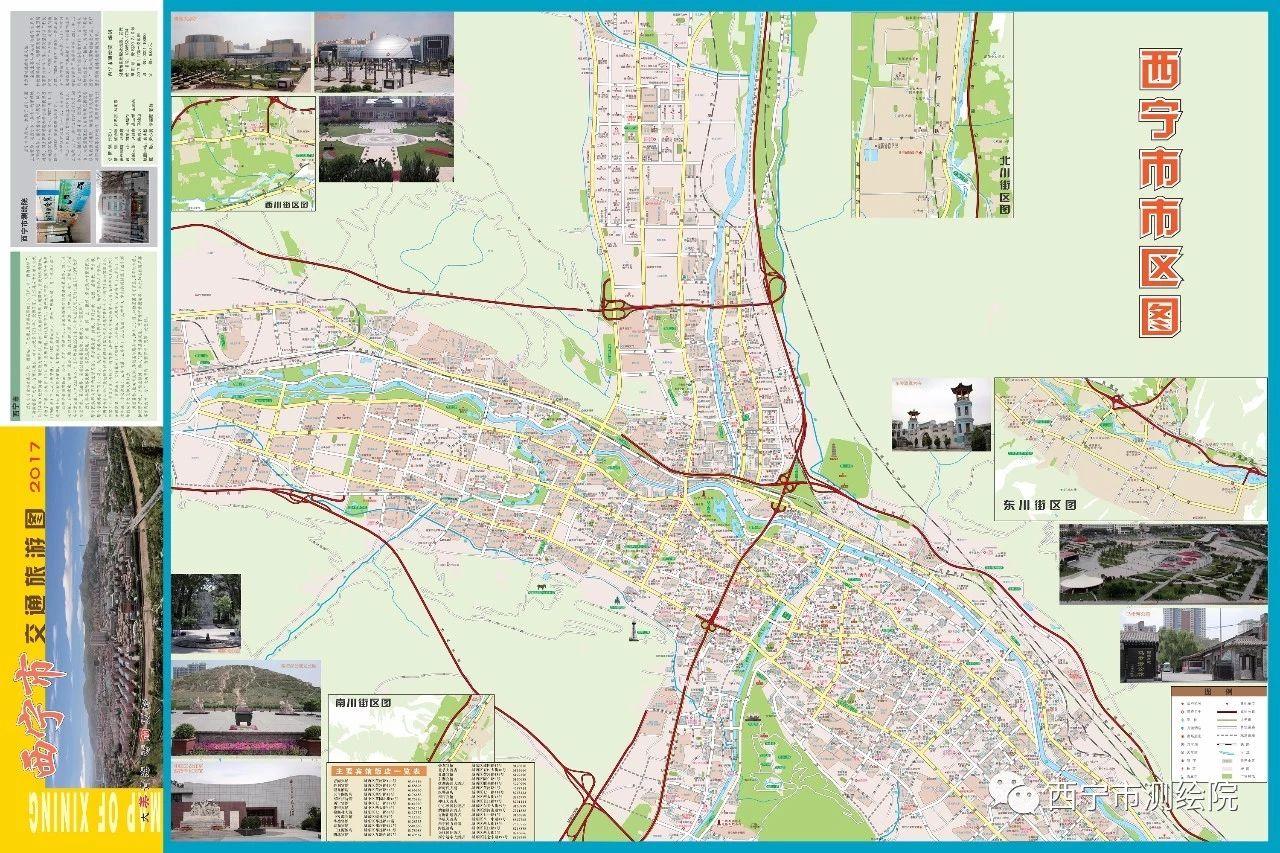 交通旅游图1