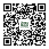 qrcode_for_gh_4f3f6fcdc63c_1280副本