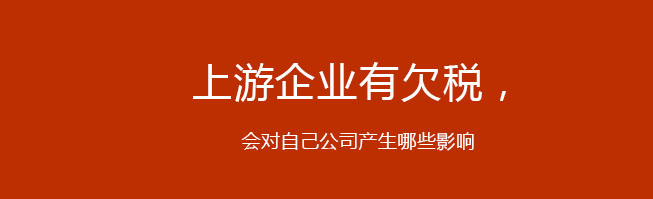 黄江注册公司