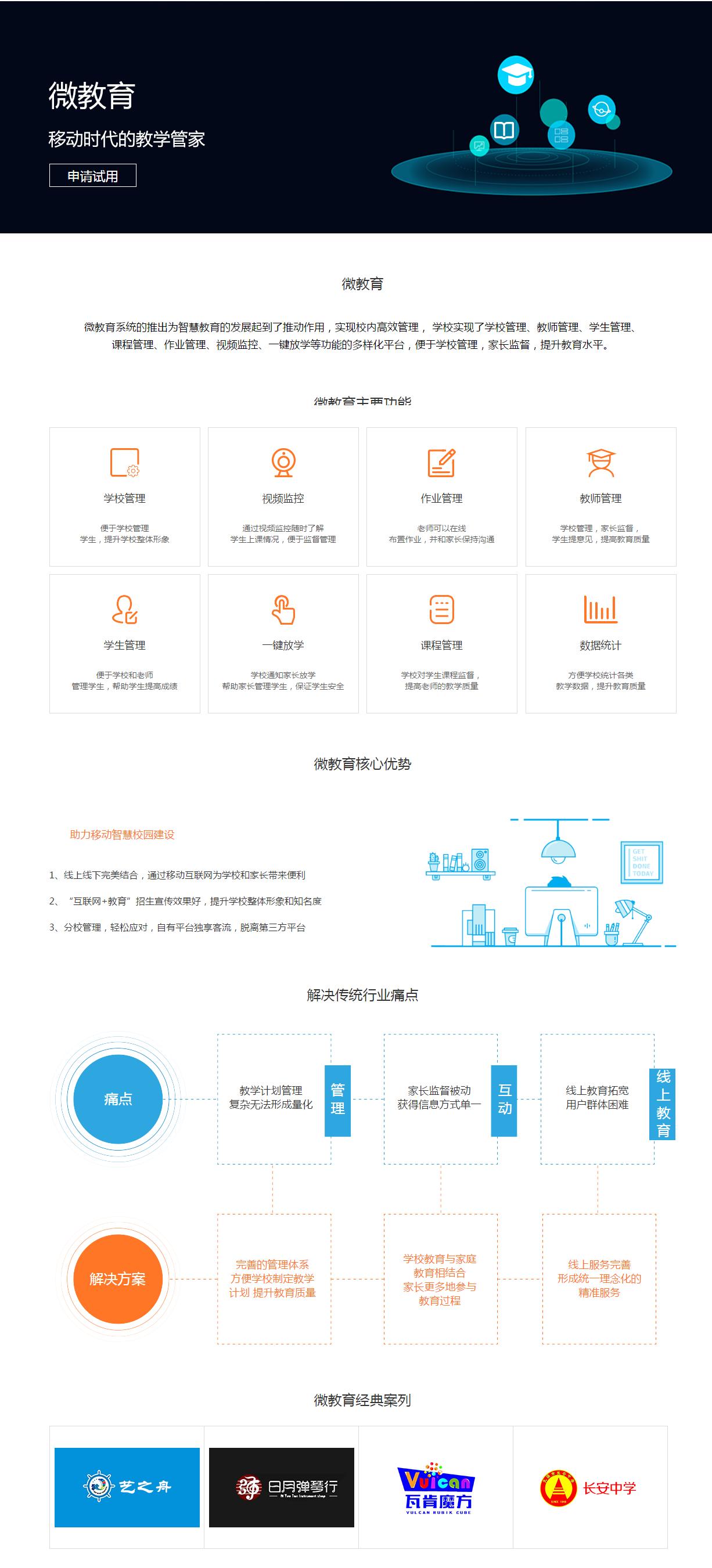 教育1_看圖王-1