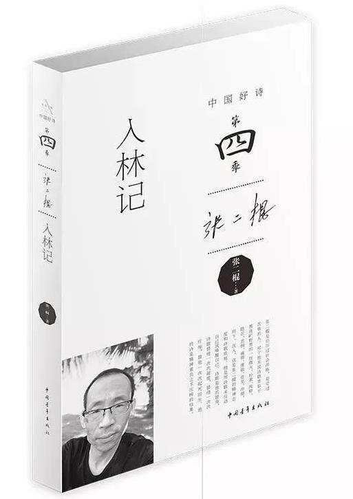 mmexport1582271469215_看图王