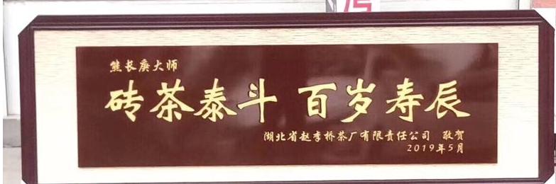 QQ图片20190508162141