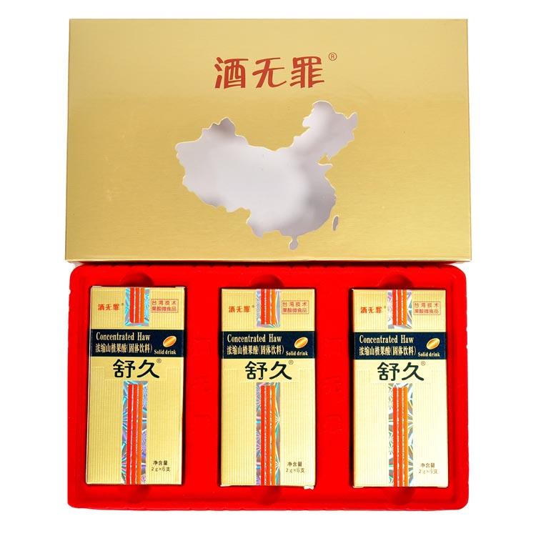 舒久-3盒-750
