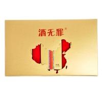 舒久-3盒-750-封面
