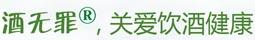 10935392_店字符-4