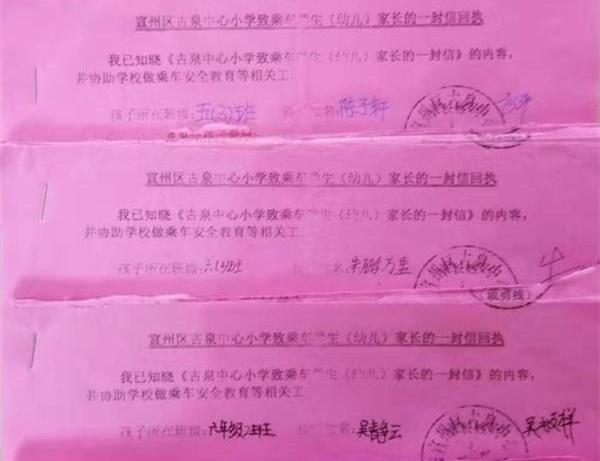 ffa90134885f1272462062d9f93853c_看图王-1