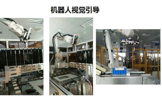 机器视觉1