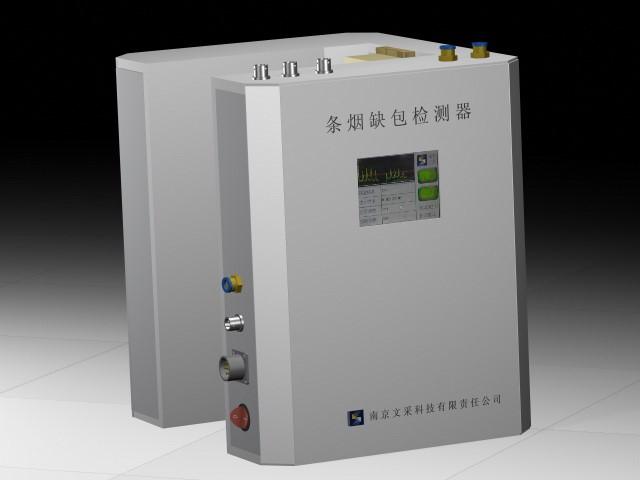 WGX系列条烟缺包检测装置1