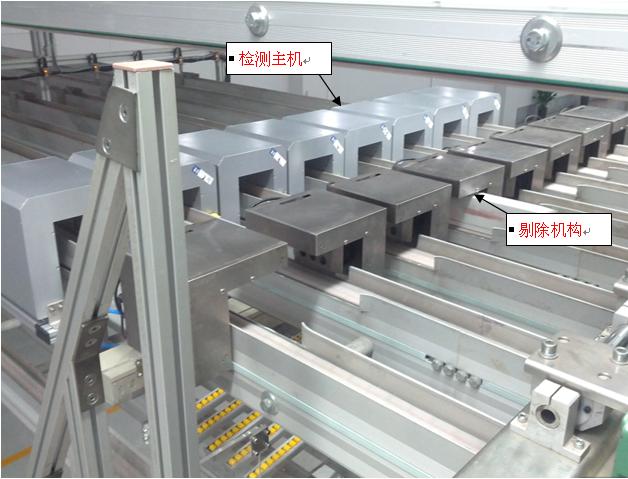 WGX系列條煙缺包檢測裝置5