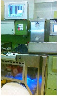 WPY系列盤紙在線檢測裝置1