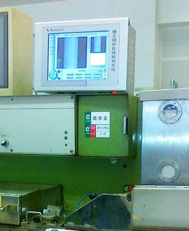 WPY系列盤紙在線檢測裝置4