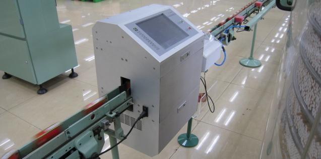 WSPI小包包裝檢測裝置V2.01