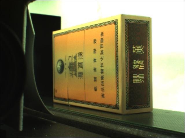 WSPI小包包裝檢測裝置V2.04