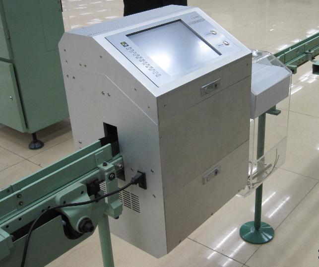WSPI小包包裝檢測裝置V2.08