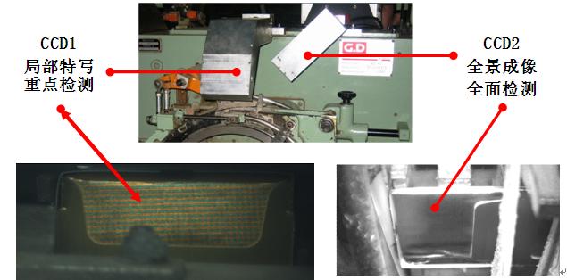 文采產品手冊-WWLI小盒煙包鋁箔及內襯紙檢測裝置V3.0-彩色相機2