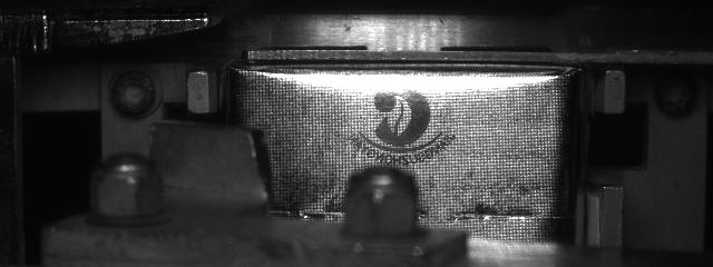 文采產品手冊-WWLI小盒煙包鋁箔及內襯紙檢測裝置V3.0-彩色相機6