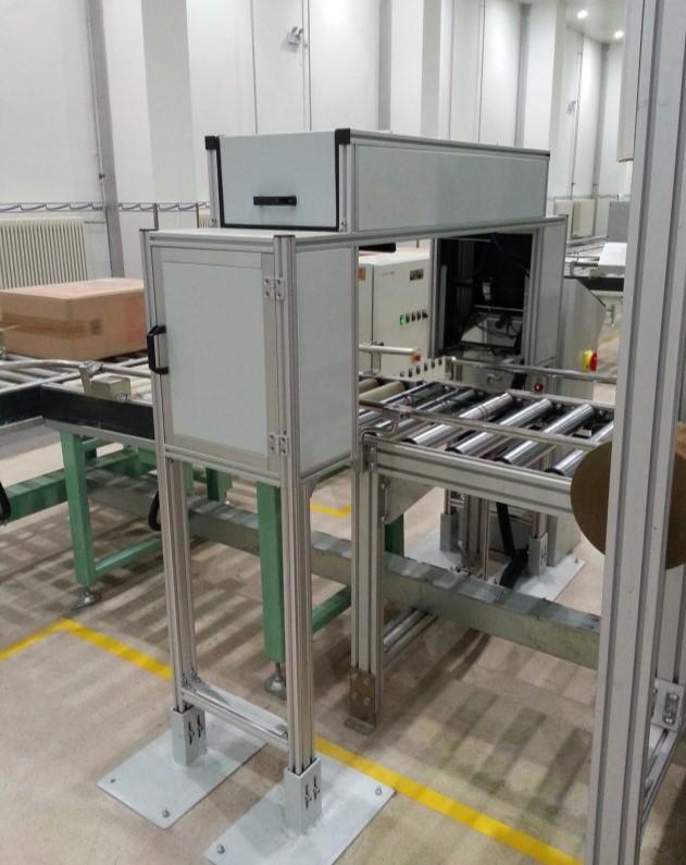 文采产品手册-WXQT烟箱缺条-烟箱外观检测装置V2.0-2