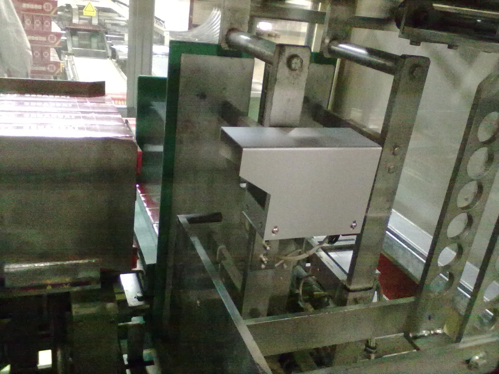 文采產品手冊-WXQT煙箱缺條-煙箱外觀檢測裝置V2.0-3