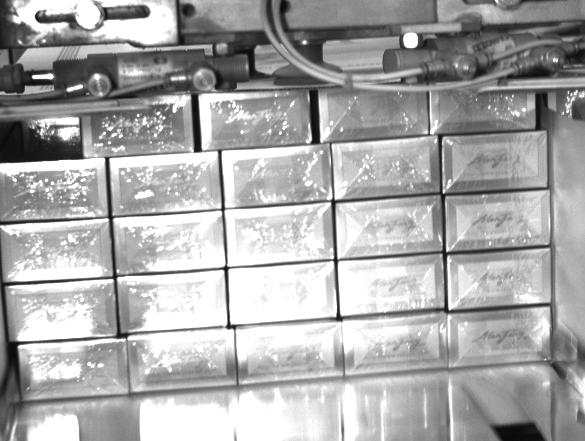 文采产品手册-WXQT烟箱缺条-烟箱外观检测装置V2.0-4
