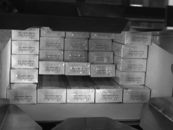 文采产品手册-WXQT烟箱缺条-烟箱外观检测装置V2.0-6
