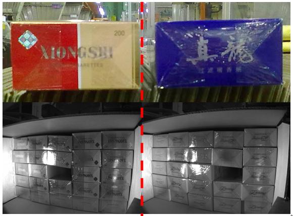 文采產品手冊-WXQT煙箱缺條-煙箱外觀檢測裝置V2.0-16