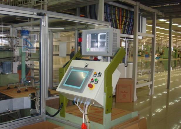 文采產品手冊-WXQT煙箱缺條-煙箱外觀檢測裝置V2.0-24