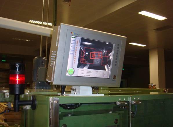 文采产品手册-WXQT烟箱缺条-烟箱外观检测装置V2.0-25