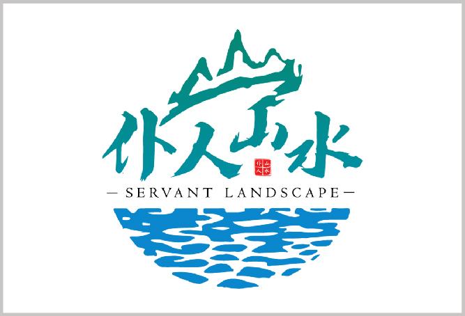 網站用logo尺寸_畫板1