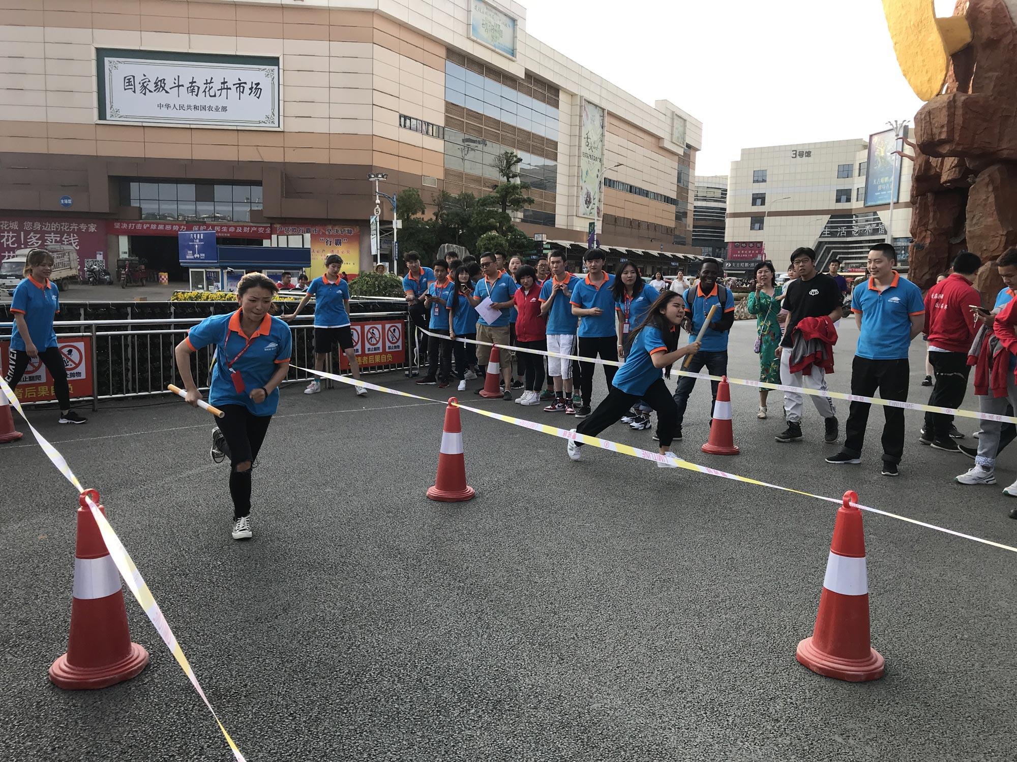 團建3-在接力賽中,大家都很努力,爭分奪秒的去與時間賽跑