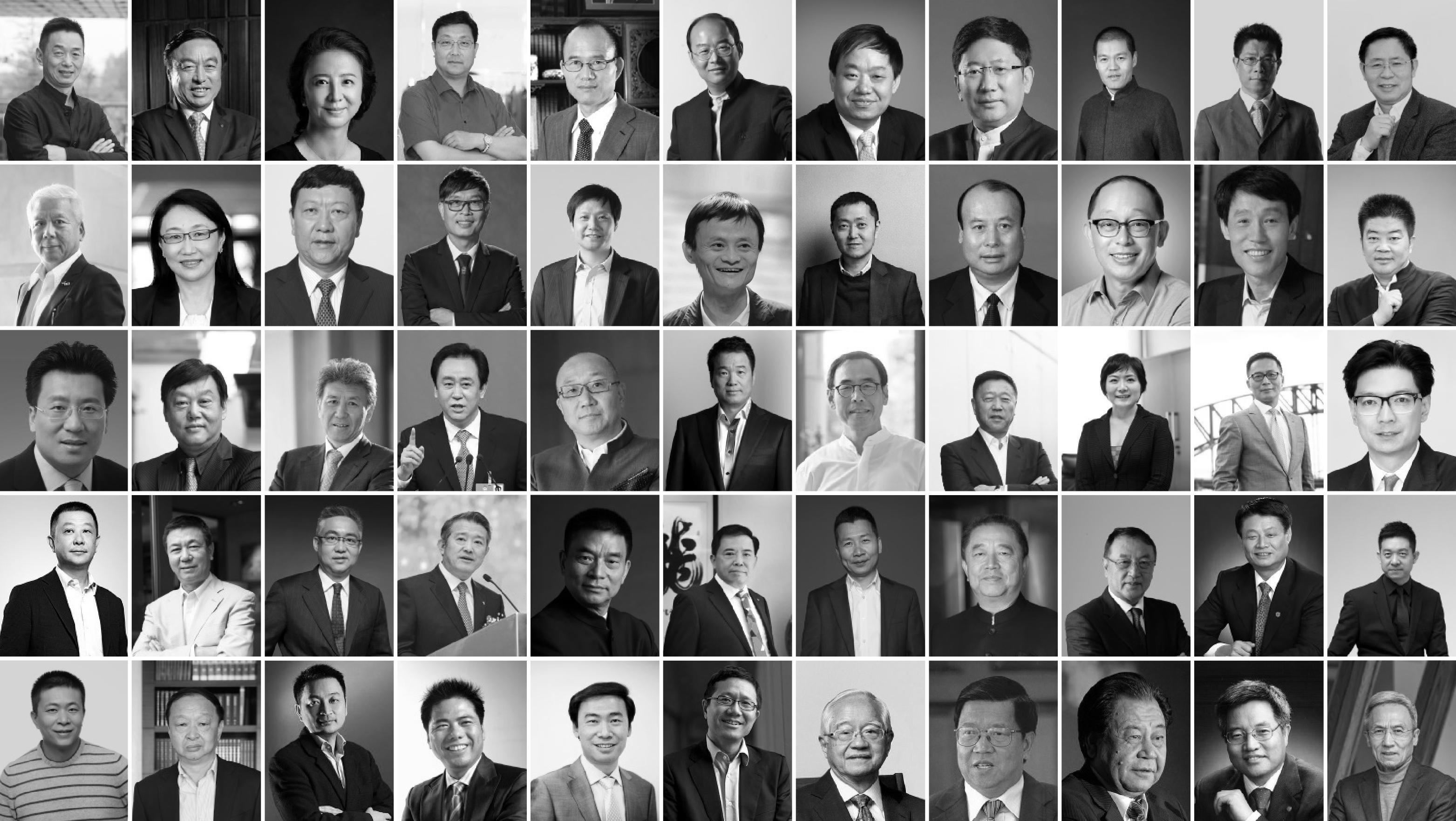 中國企業家聯盟俱樂部畫冊