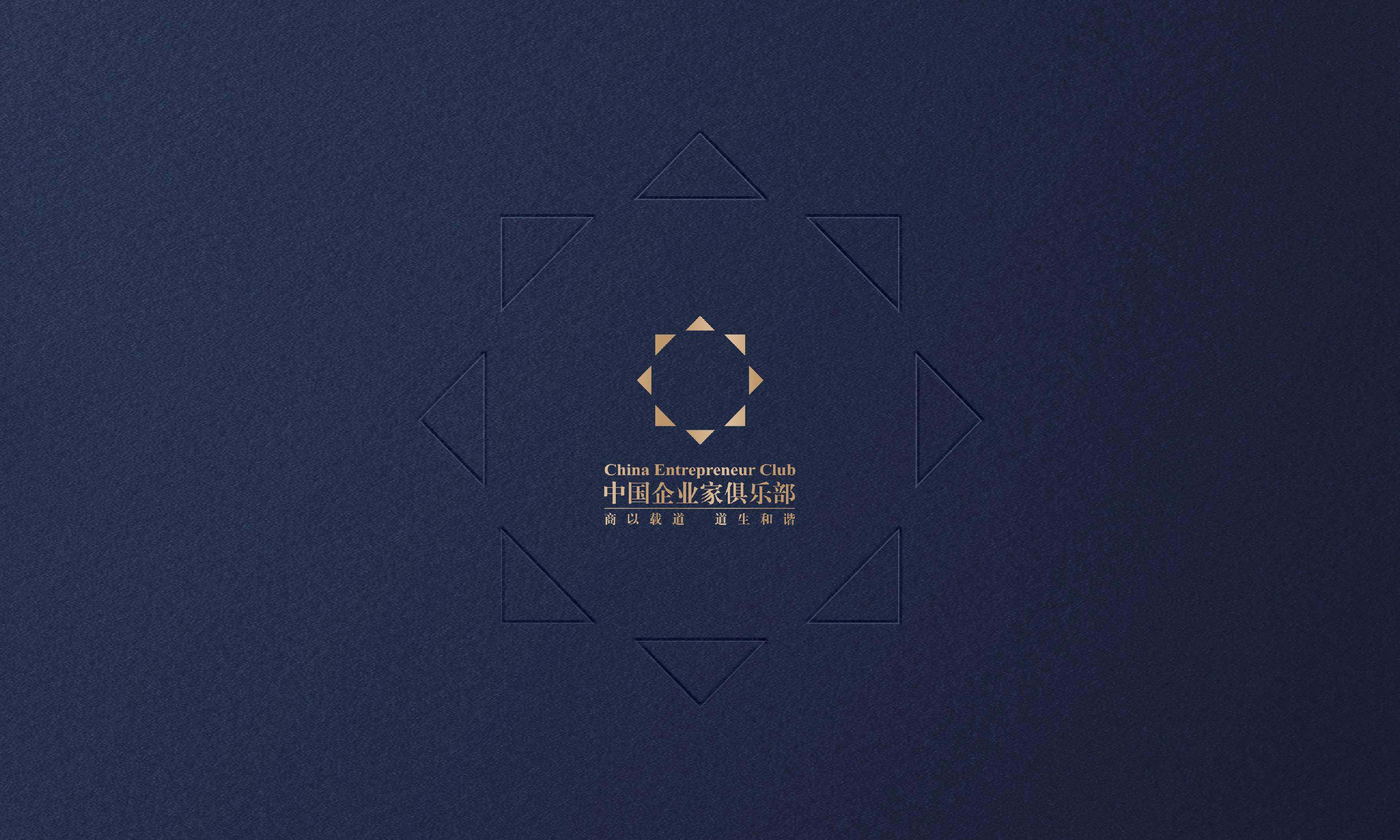 中國企業家聯盟俱樂部logo