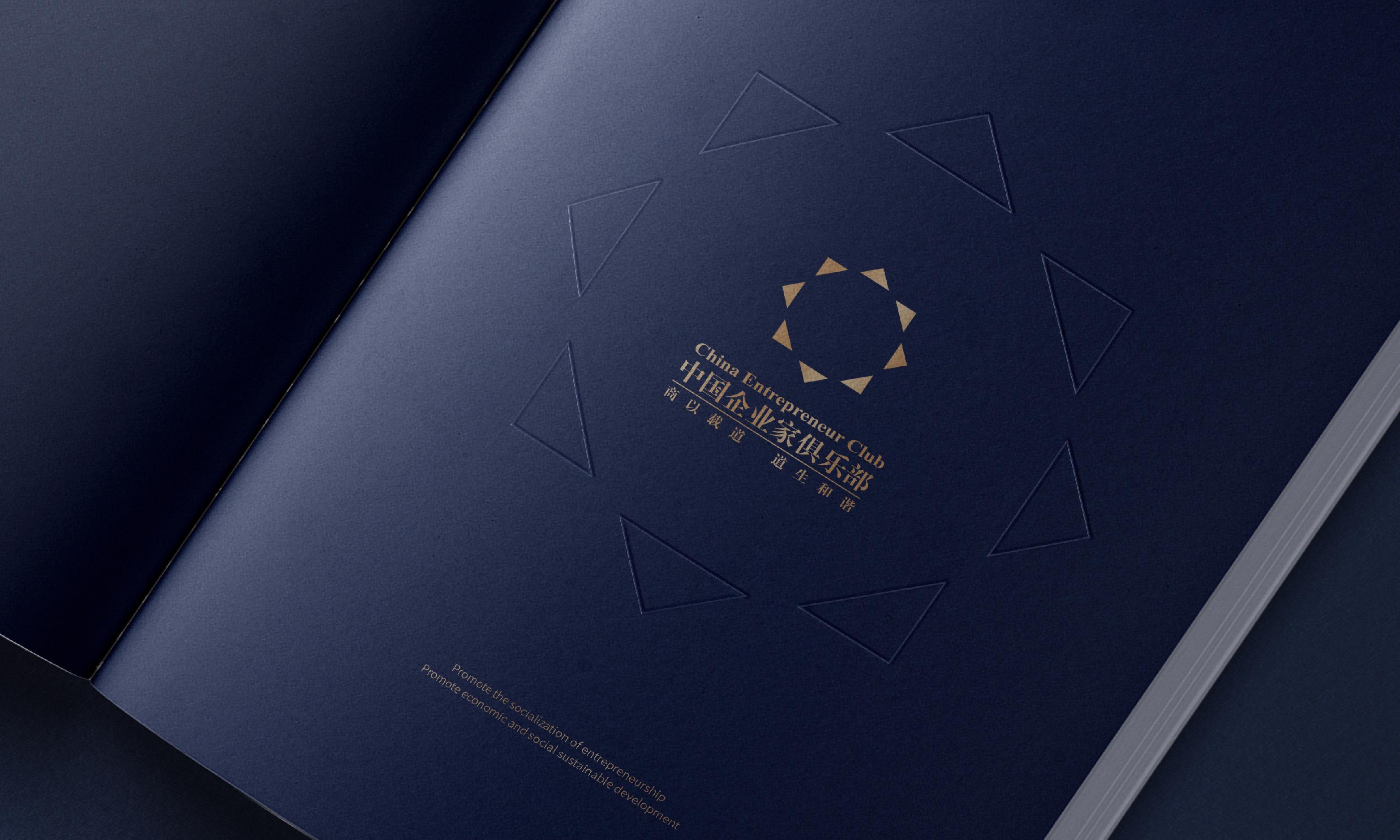 中國企業家聯盟俱樂部畫冊logo
