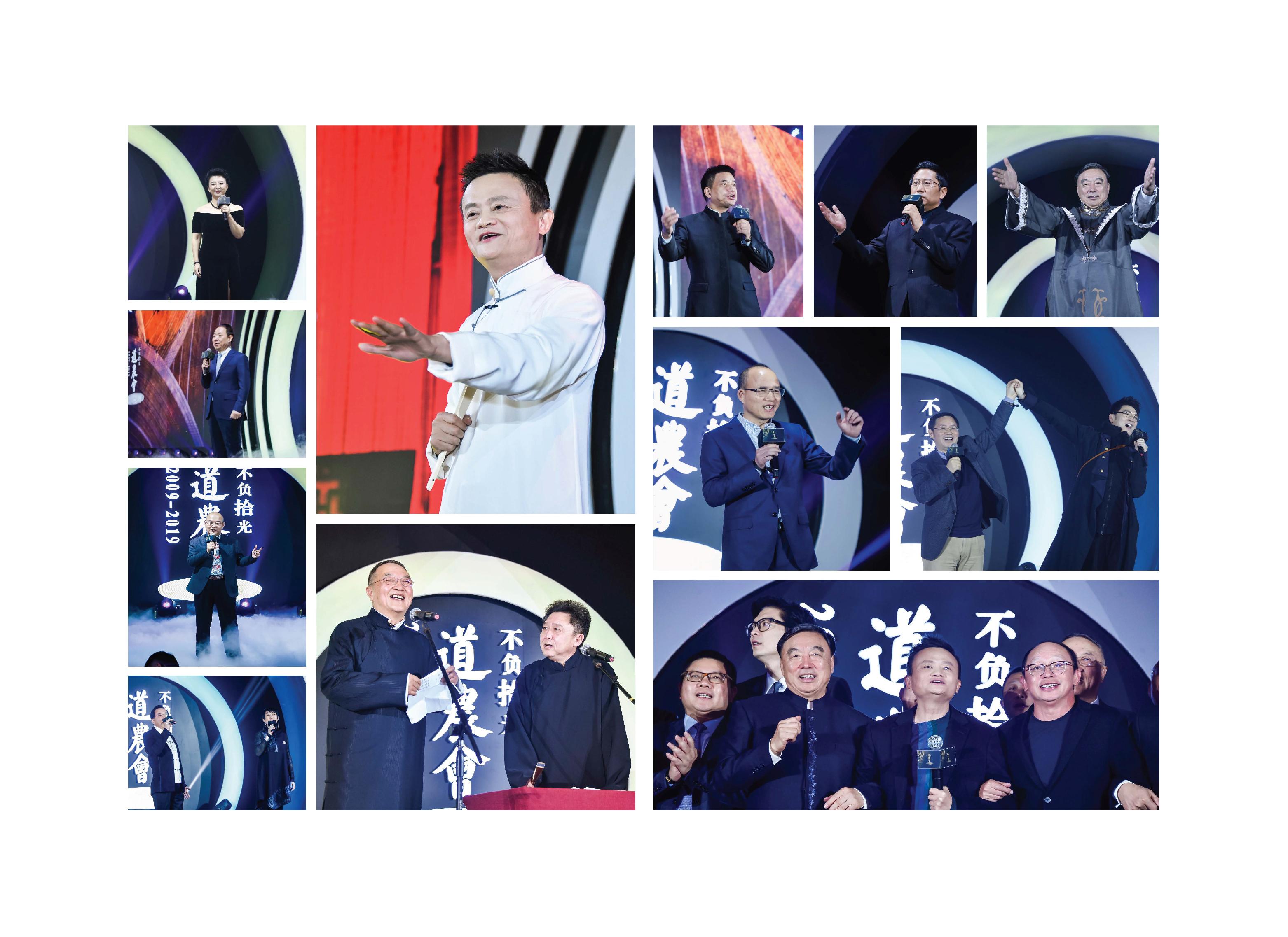 中國企業家聯盟俱樂部