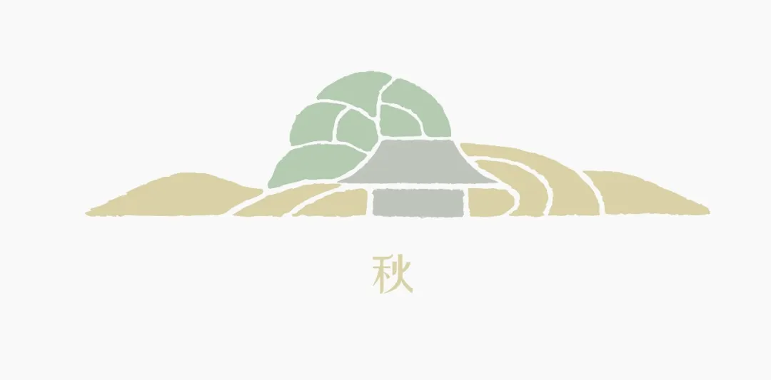 豆屋治茶設計
