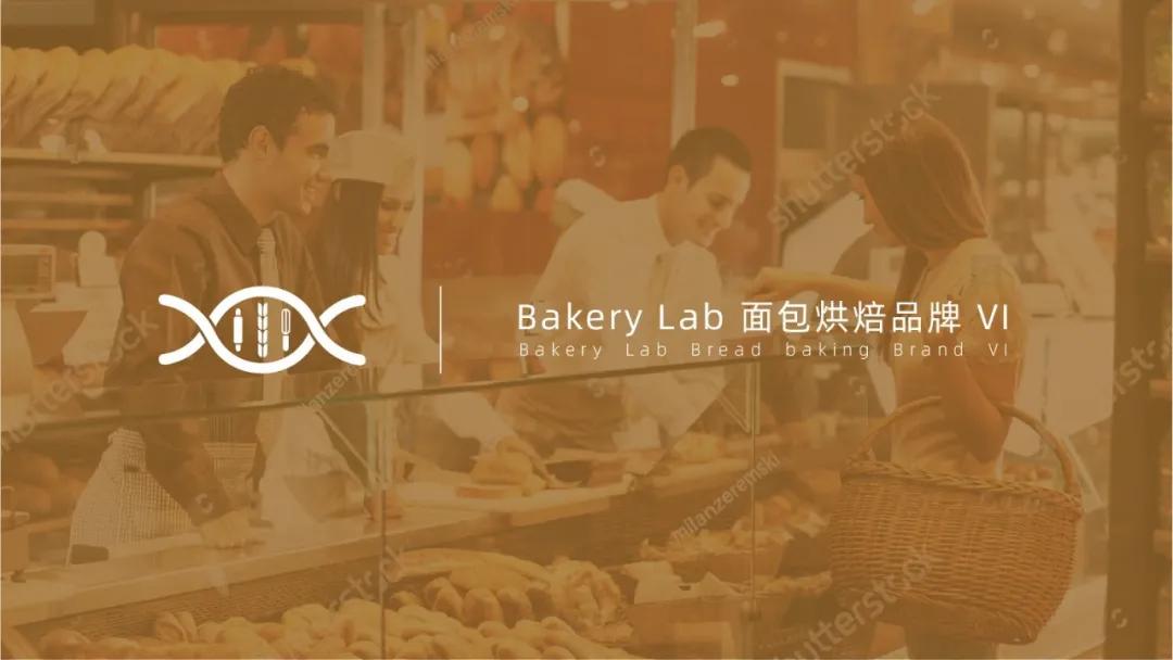 bakerylab設計