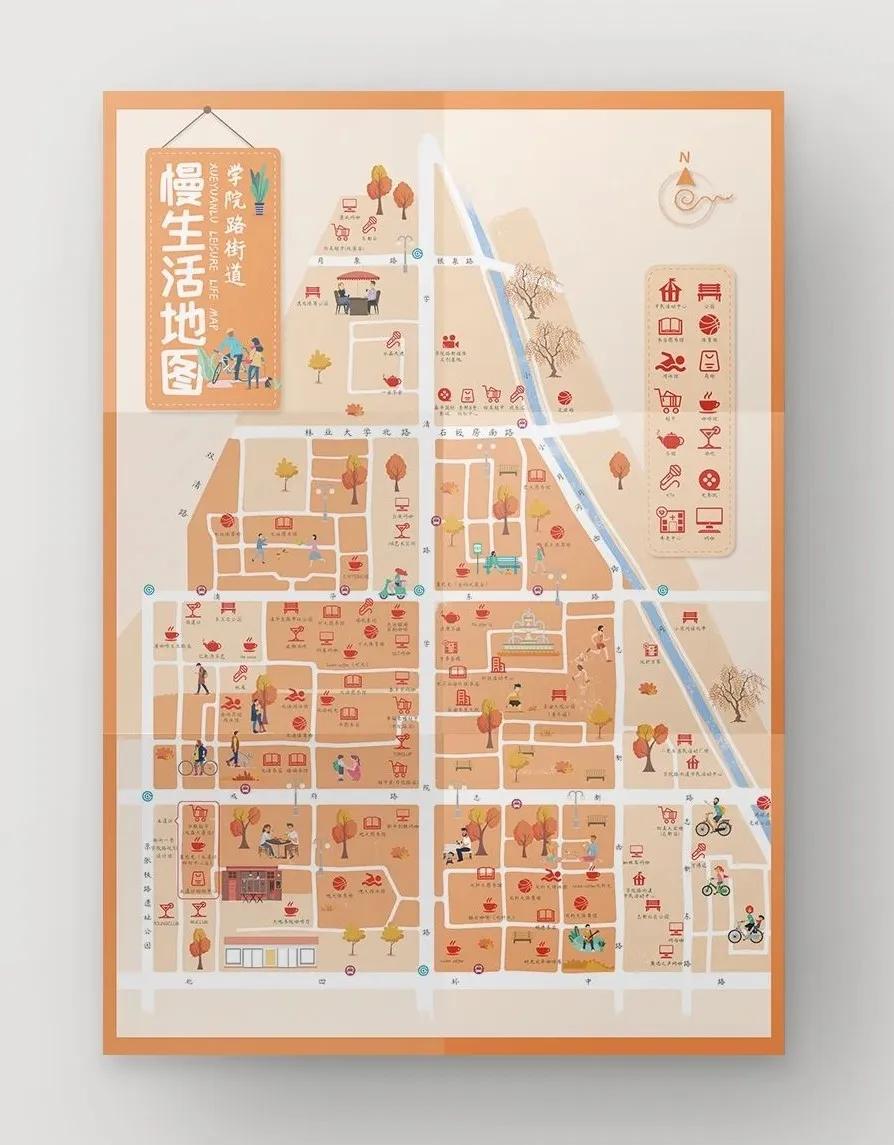 學院路手繪地圖設計