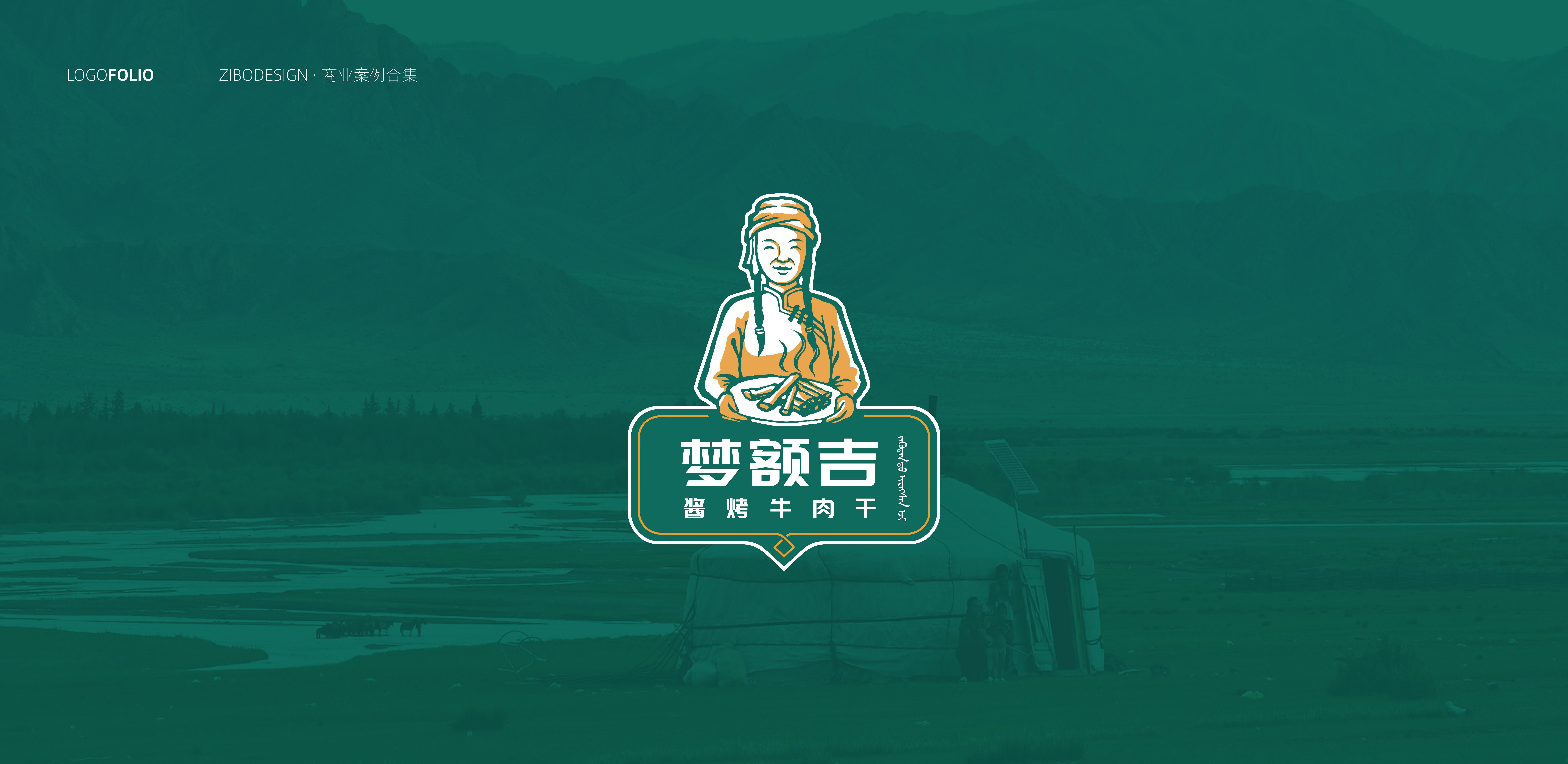 夢額吉logo設計