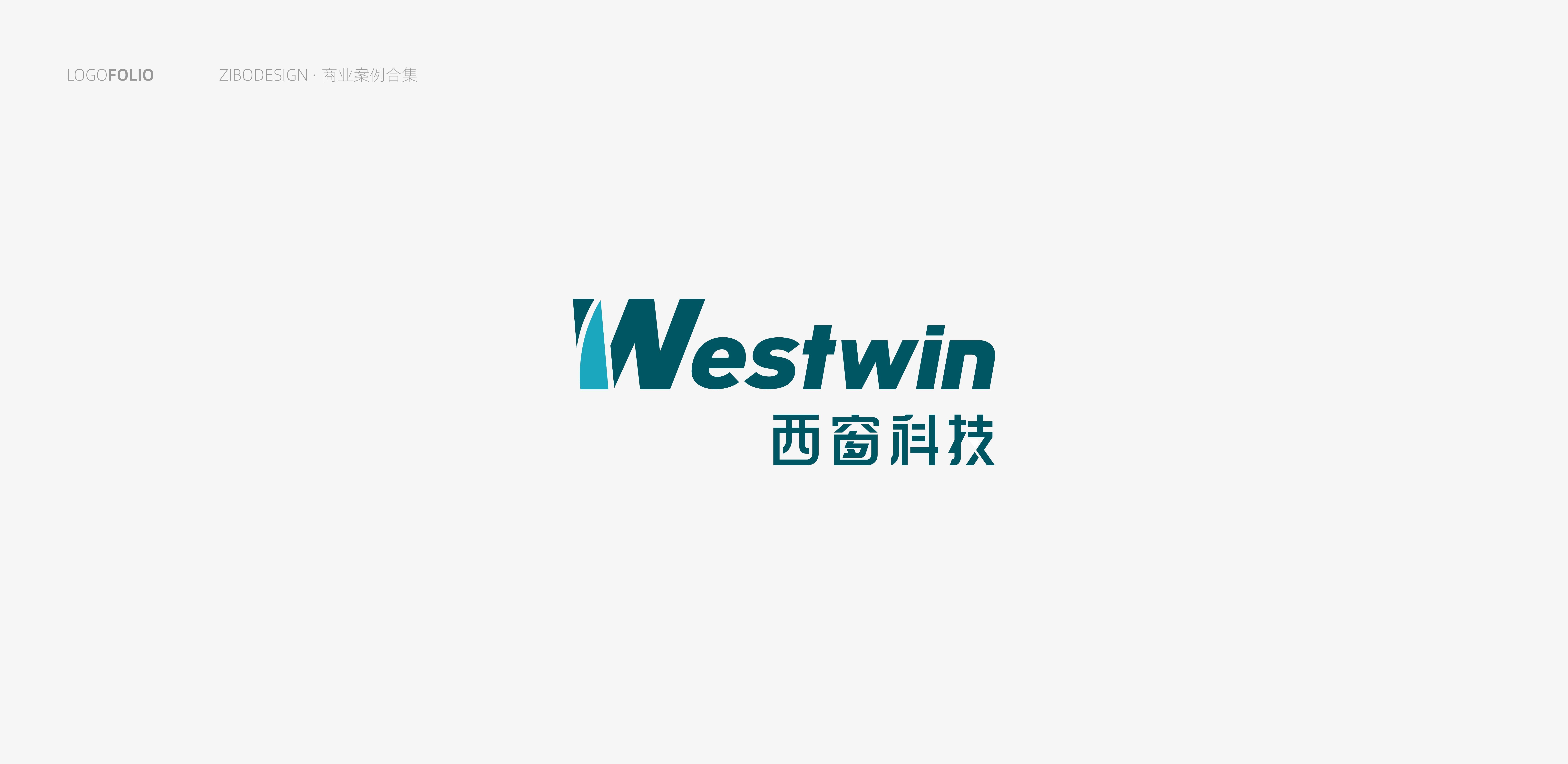 西窗科技logo設計