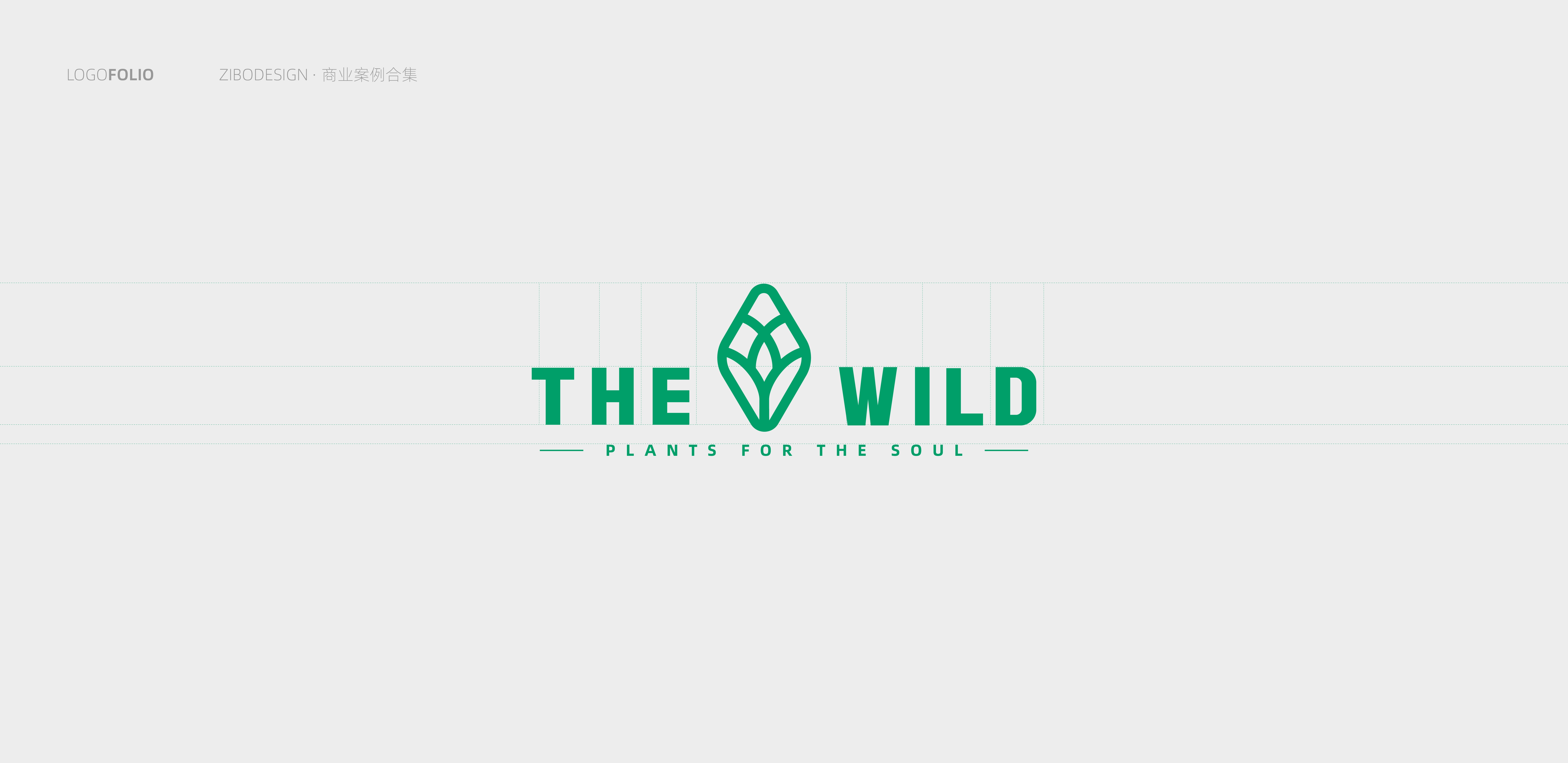 肆意生長logo設計