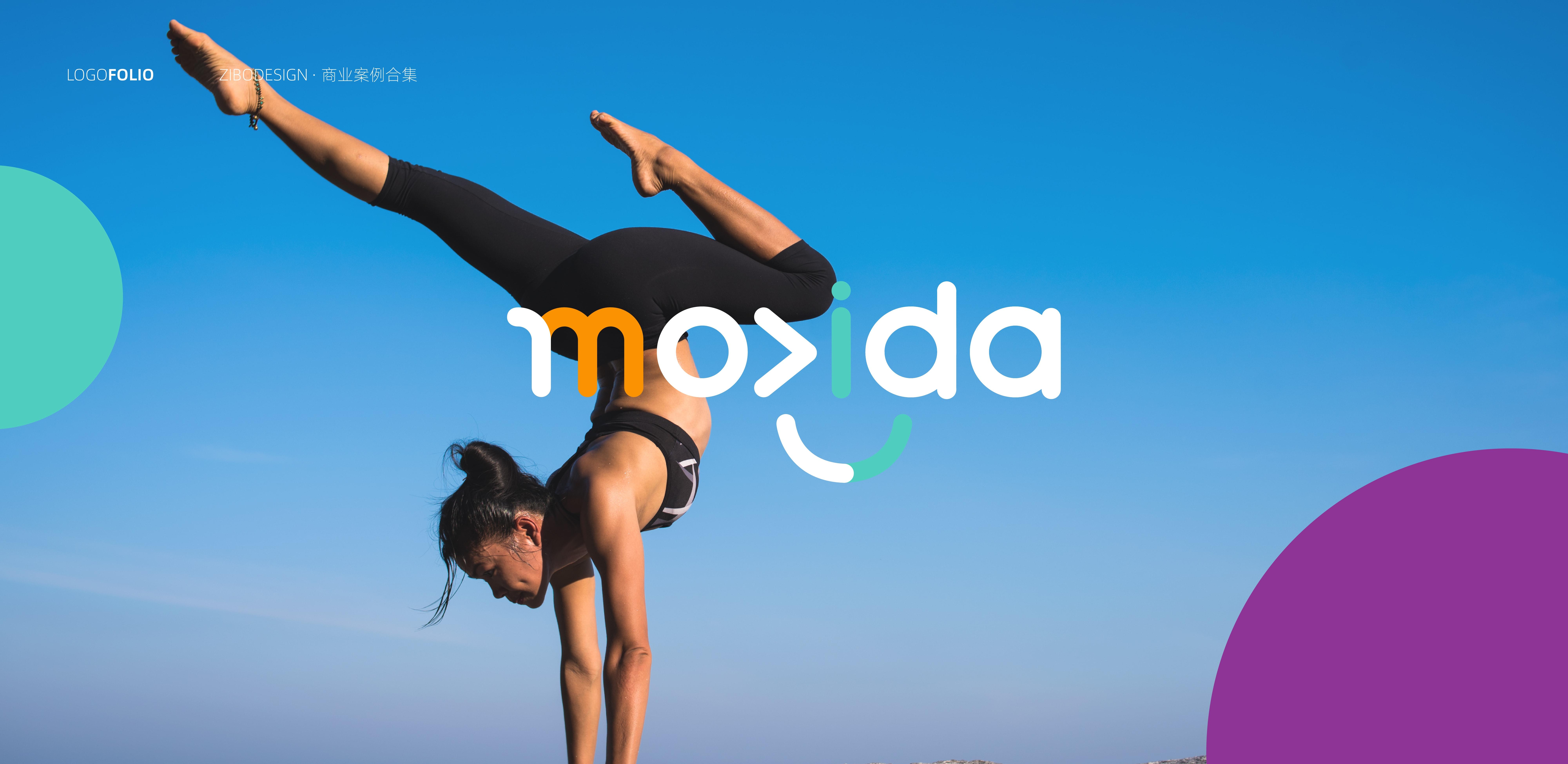movida logo設計
