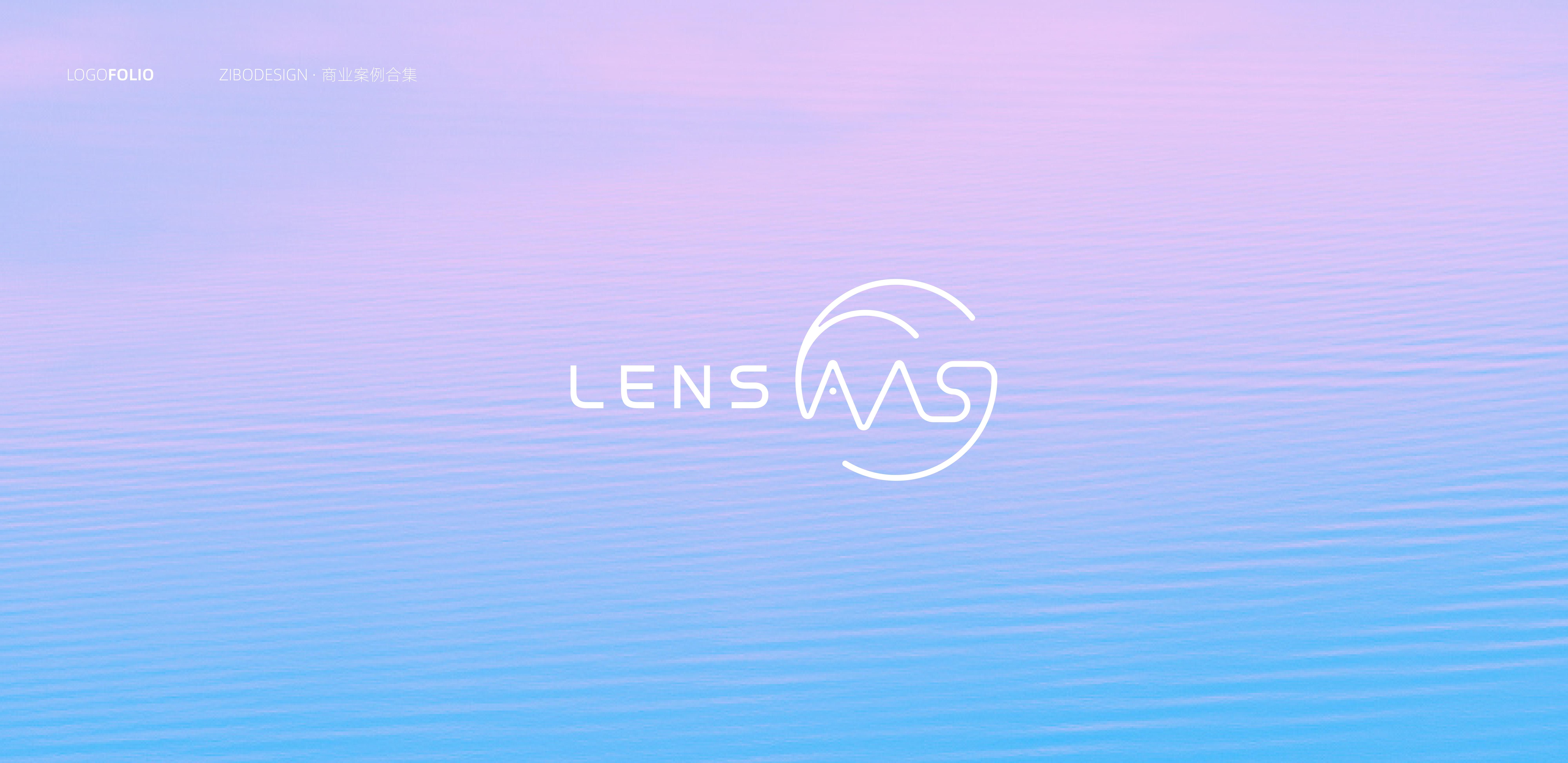 lens logo設計