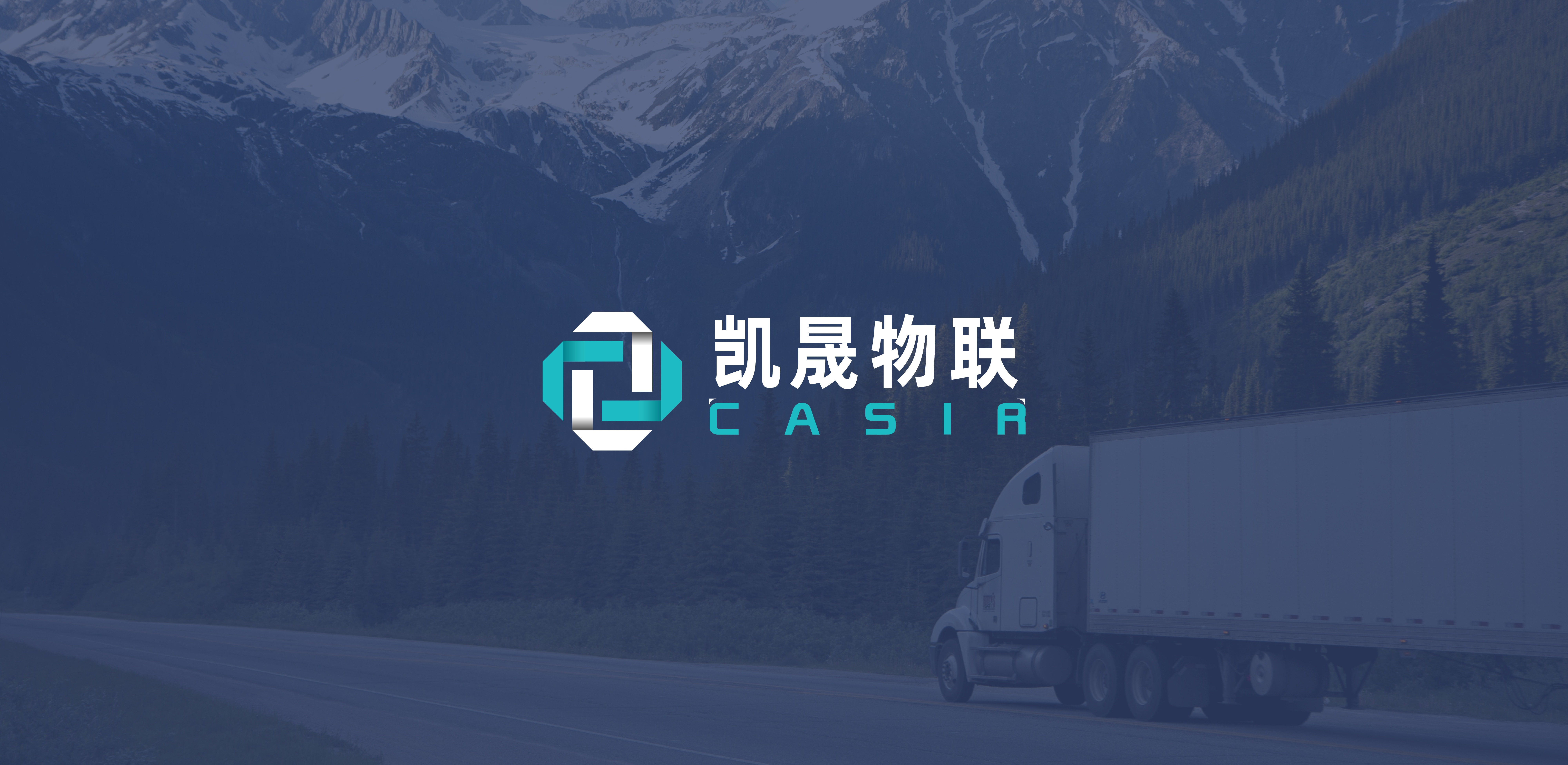 凱晟物聯logo設計