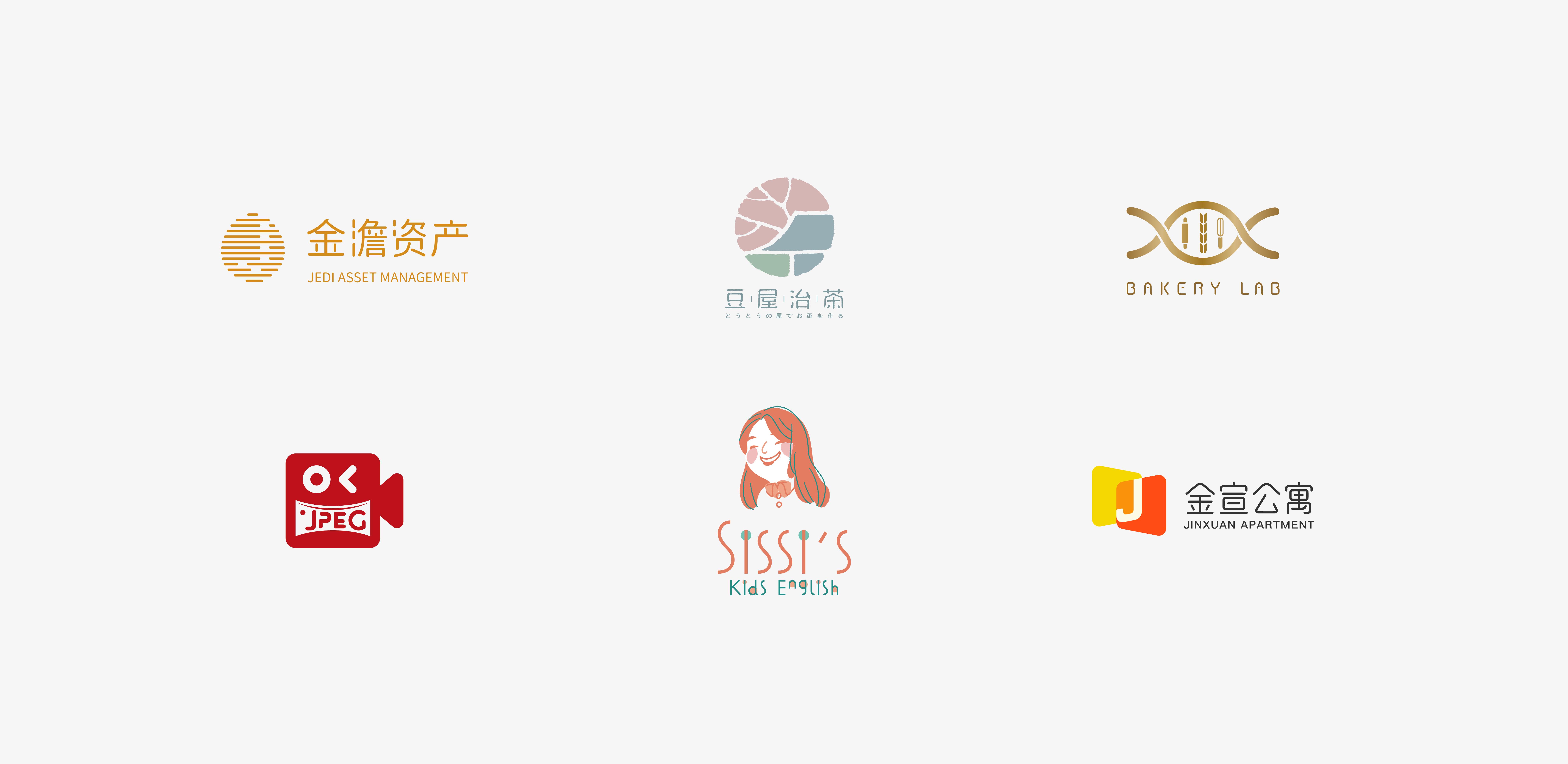 子博設計logo合集