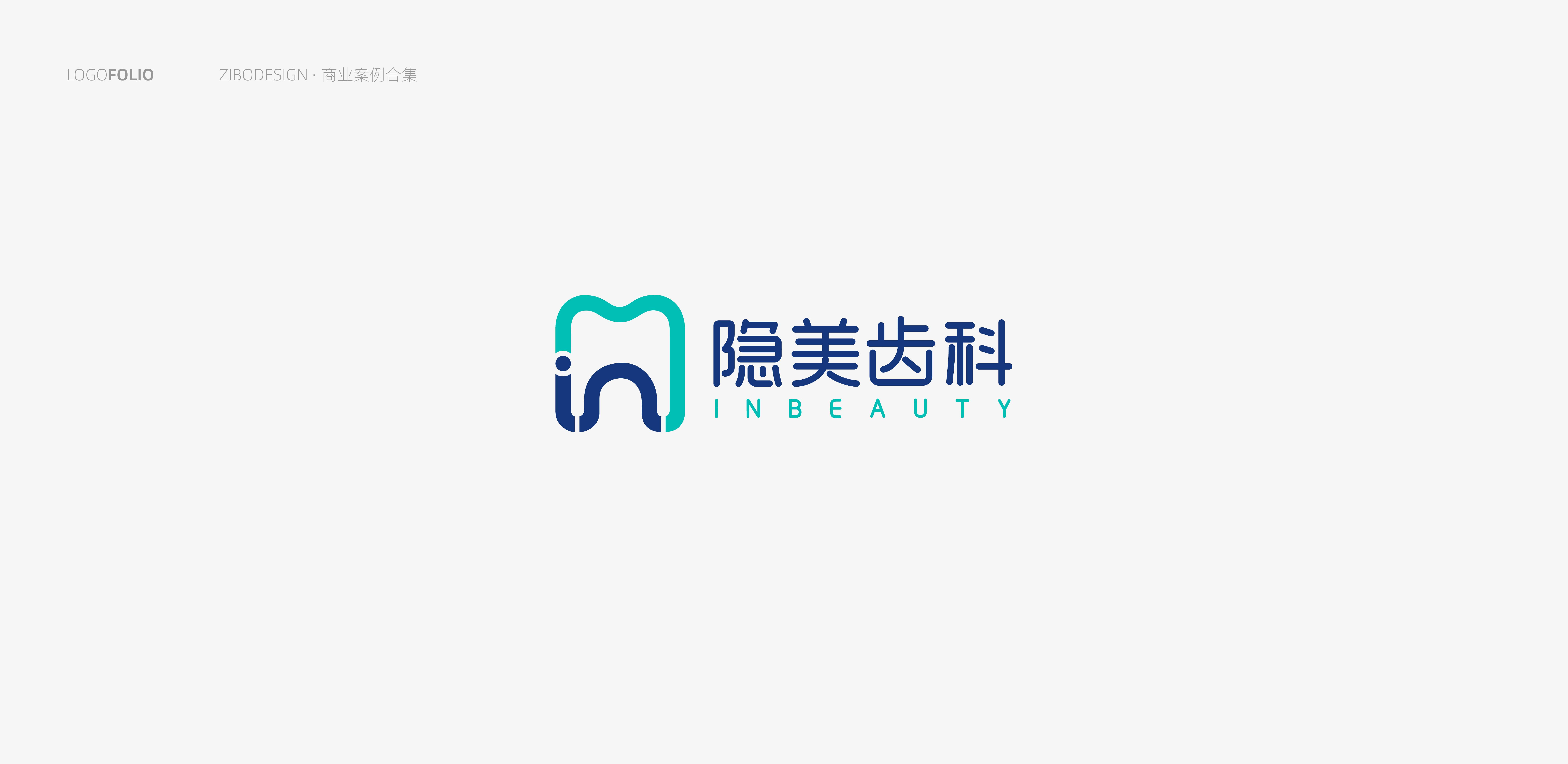 隱美齒科logo設計