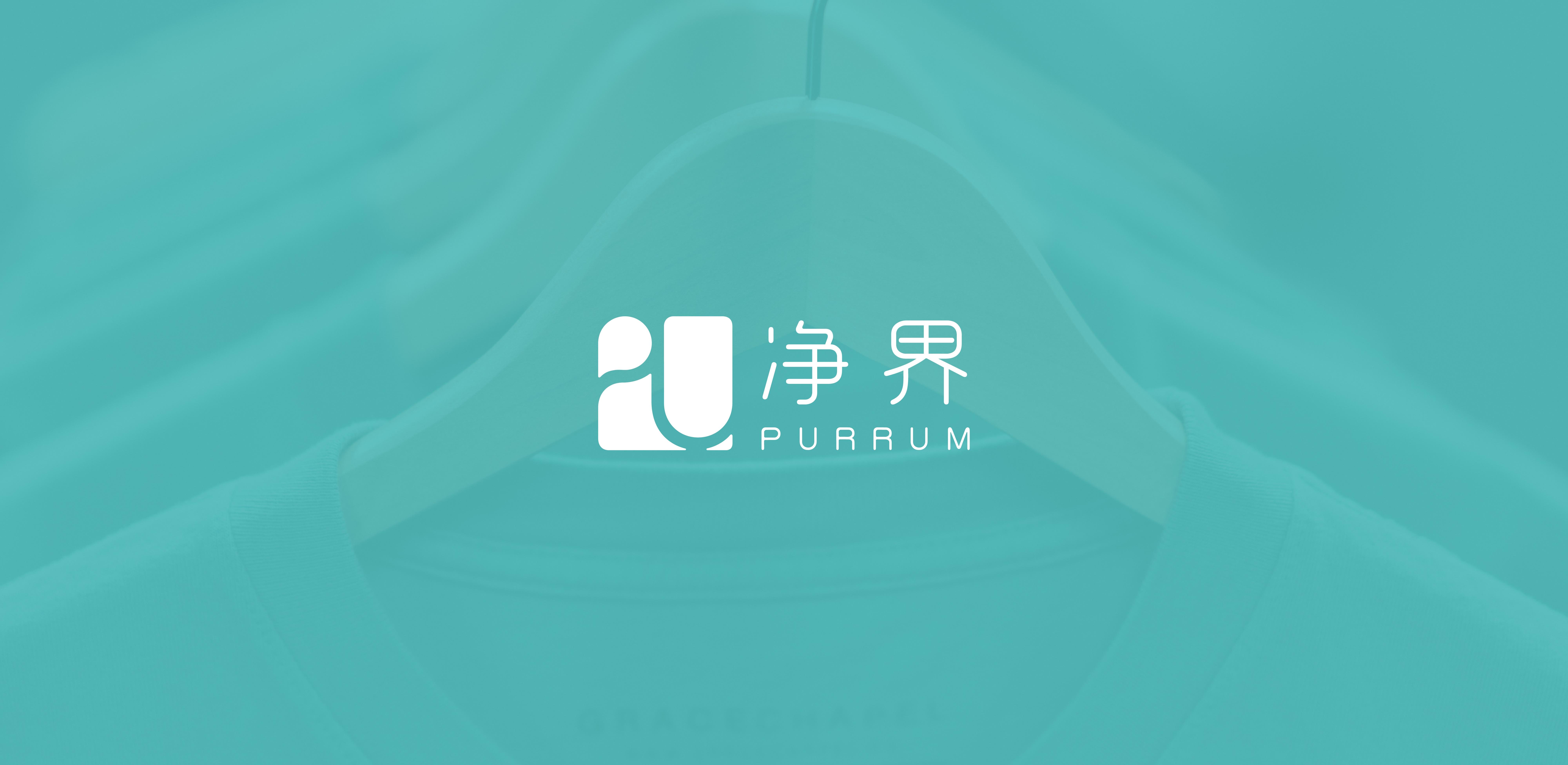 凈界logo設計
