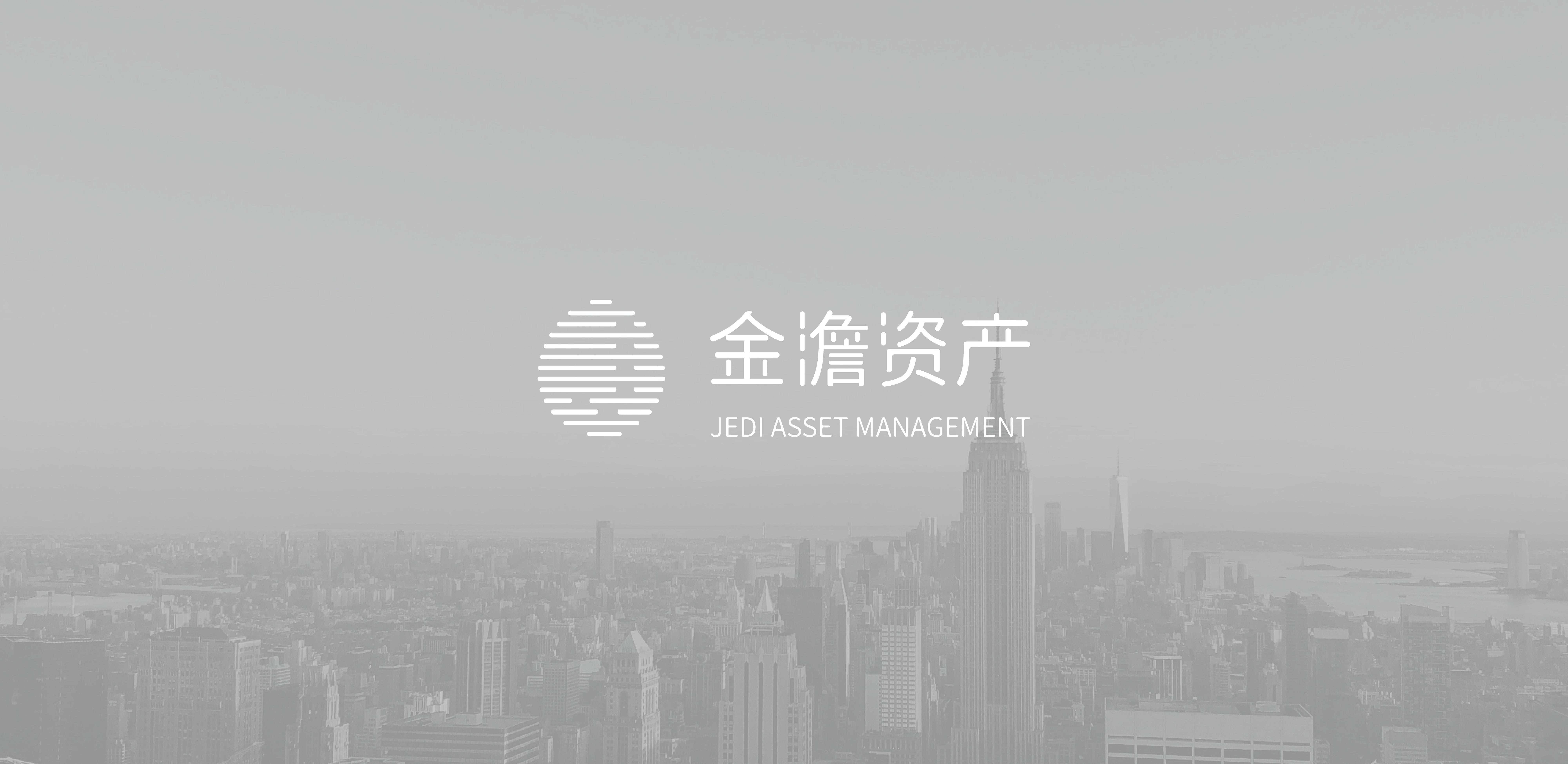金澹資產logo設計