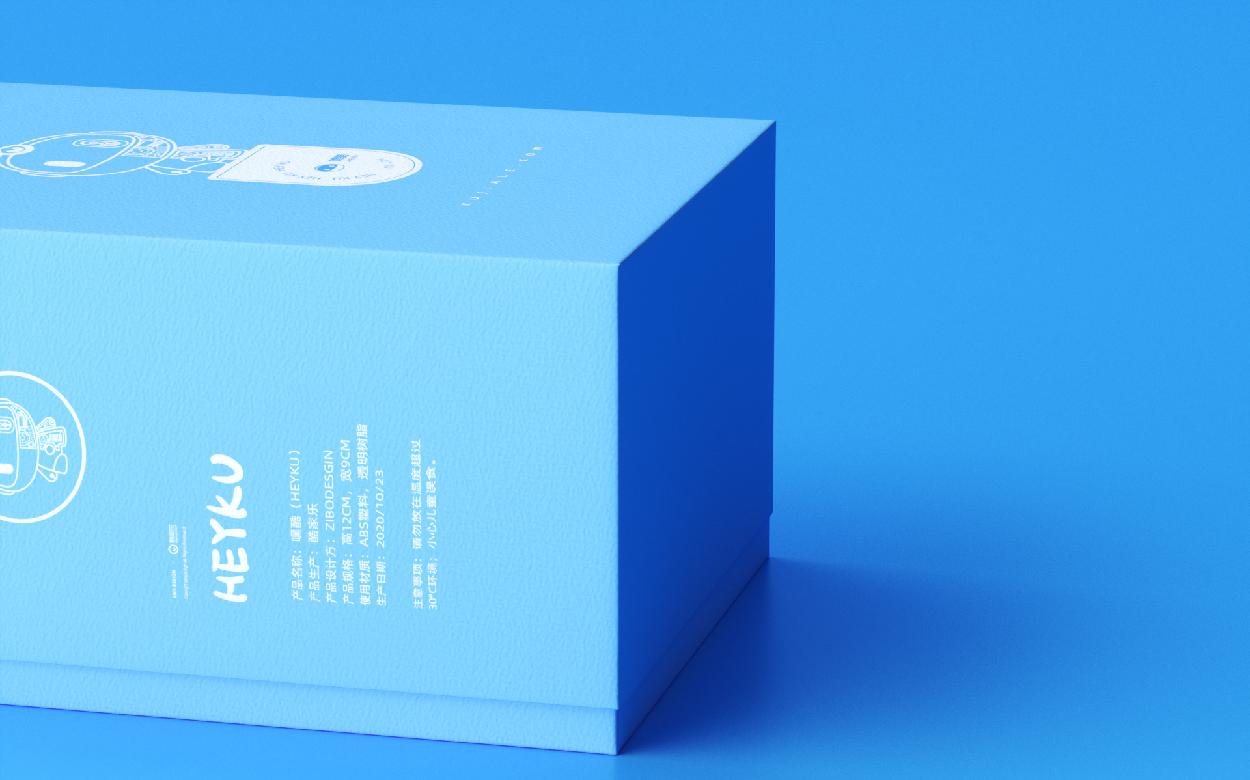 酷家樂嘿酷包裝盒